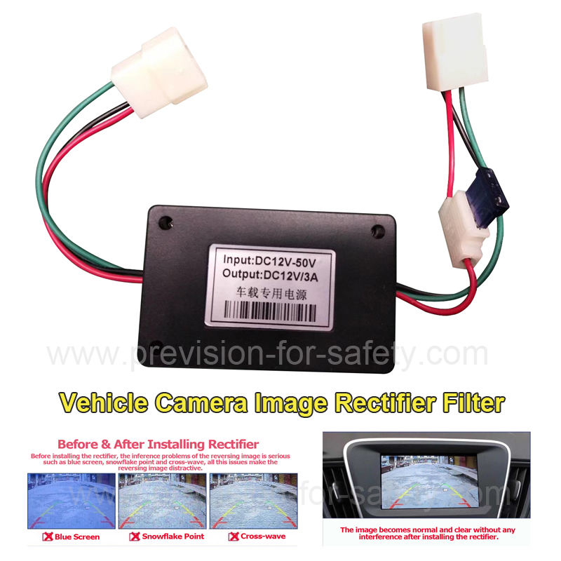 Car Battery Backup Camera Rectifier Filter